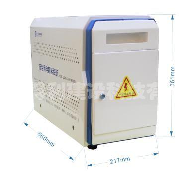 安全智能电源系统