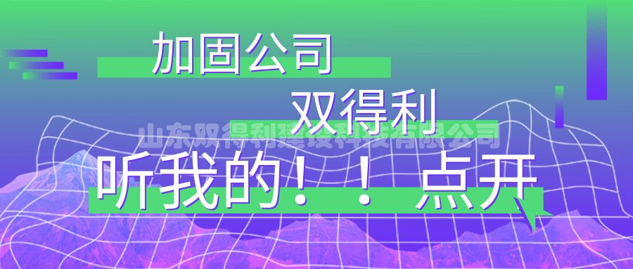 默认标题_公众号封面首图_2019.09.09.jpg